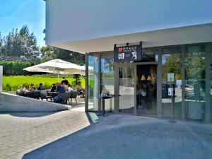 麺鮮醤油房 周月 スロバキア店